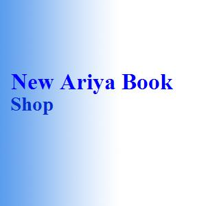 New Ariya Book Shop