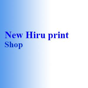 New Hiru print Shop