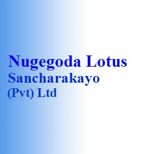 Nugegoda Lotus Sancharakayo (Pvt) Ltd