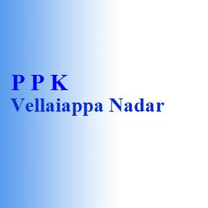 P P K Vellaiappa Nadar