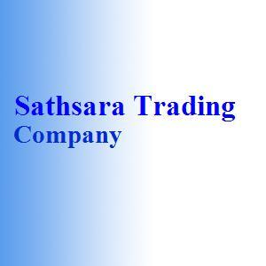 Sathsara Traing Company