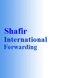 Shafir International Forwarding