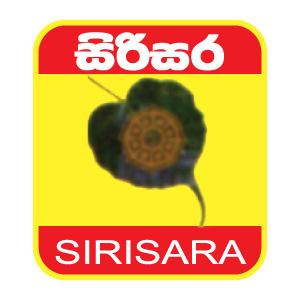 Sirisara Puja Bhanda