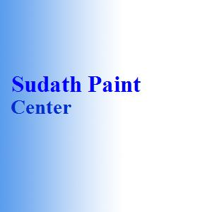 Sudath Paint Center