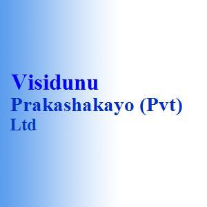 Visidunu Prakashakayo (Pvt) Ltd