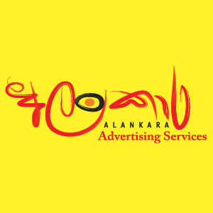 advertising neon sri lanka telecom rainbowpages